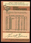 1978 O-Pee-Chee #140  Gerry Cheevers  Back Thumbnail
