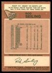1978 O-Pee-Chee #394  Rod Seiling  Back Thumbnail