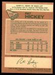 1978 O-Pee-Chee #112  Pat Hickey  Back Thumbnail