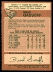 1978 O-Pee-Chee #388  Brad Gassoff  Back Thumbnail