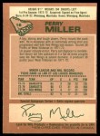 1978 O-Pee-Chee #16  Perry Miller  Back Thumbnail