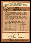 1978 O-Pee-Chee #253  Andre Savard  Back Thumbnail