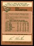 1978 O-Pee-Chee #348  Ken Houston  Back Thumbnail