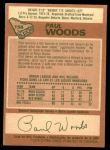 1978 O-Pee-Chee #159  Paul Woods  Back Thumbnail