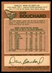 1978 O-Pee-Chee #169  Dan Bouchard  Back Thumbnail