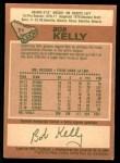 1978 O-Pee-Chee #71  Bob Kelly  Back Thumbnail