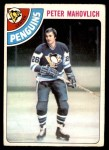 1978 O-Pee-Chee #51  Peter Mahovlich  Front Thumbnail