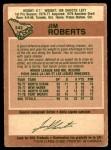 1978 O-Pee-Chee #342  Jim Roberts  Back Thumbnail