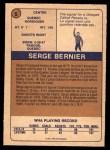 1974 O-Pee-Chee WHA #5  Serge Bernier  Back Thumbnail