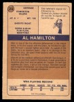 1974 O-Pee-Chee WHA #29  Al Hamilton  Back Thumbnail