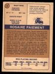 1974 O-Pee-Chee WHA #7  Rosaire Paiement  Back Thumbnail