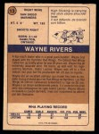 1974 O-Pee-Chee WHA #13  Wayne Rivers  Back Thumbnail