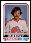 1975 O-Pee-Chee WHA #60  Serge Bernier  Front Thumbnail