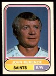 1975 O-Pee-Chee WHA #77  John McKenzie  Front Thumbnail