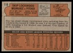 1972 Topps #118  Skip Lockwood  Back Thumbnail