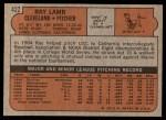 1972 Topps #422  Ray Lamb  Back Thumbnail
