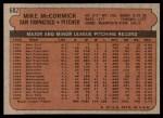 1972 Topps #682  Mike McCormick  Back Thumbnail