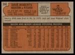 1972 Topps #360  Dave Roberts  Back Thumbnail