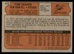 1972 Topps #445  Tom Seaver  Back Thumbnail