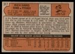 1972 Topps #317  Rich Hand  Back Thumbnail