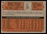 1972 Topps #144  Marty Pattin  Back Thumbnail