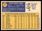 1970 Topps #517  Joe Gibbon  Back Thumbnail