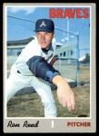 1970 Topps #546  Ron Reed  Front Thumbnail