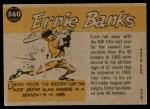 1960 Topps #560   -  Ernie Banks All-Star Back Thumbnail