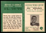 1966 Philadelphia #3  Dennis Claridge  Back Thumbnail