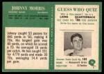 1966 Philadelphia #36  Johnny Morris  Back Thumbnail
