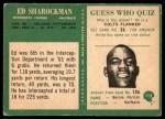1966 Philadelphia #112  Ed Sharockman  Back Thumbnail