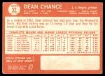 1964 Topps #32  Dean Chance  Back Thumbnail