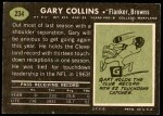 1969 Topps #234  Gary Collins  Back Thumbnail