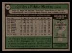 1979 Topps #640  Eddie Murray  Back Thumbnail