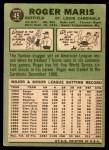 1967 Topps #45 STL Roger Maris  Back Thumbnail