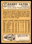1968 Topps #535  Danny Cater  Back Thumbnail