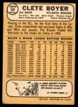 1968 Topps #550  Clete Boyer  Back Thumbnail