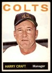 1964 Topps #298  Harry Craft  Front Thumbnail