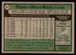 1979 Topps #661  Bruce Kison  Back Thumbnail