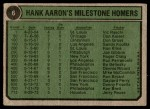 1974 Topps #6   -  Hank Aaron Special 1970-73 Back Thumbnail