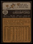 1973 Topps #639  Willie Crawford  Back Thumbnail