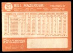 1964 Topps #570  Bill Mazeroski  Back Thumbnail