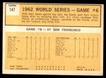 1963 Topps #147   -  Billy Pierce / Roger Maris 1962 World Series - Game #6 - Pierce Stars in 3-Hit Victory Back Thumbnail