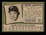 1971 Topps #490  Deron Johnson  Back Thumbnail