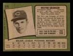 1971 Topps #379  Wayne Granger  Back Thumbnail