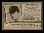 1971 Topps #621  Ron Bryant  Back Thumbnail