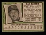 1971 Topps #406  Ray Sadecki  Back Thumbnail