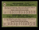 1971 Topps #362   -  Mike Adamson / Roger Freed Orioles Rookies Back Thumbnail