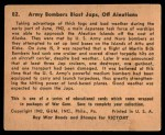 1941 Gum Inc. War Gum #82   Army Bombers Blast Japanese Off Aleutians Back Thumbnail