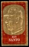 1965 Topps Embossed #28   Ron Santo   Front Thumbnail